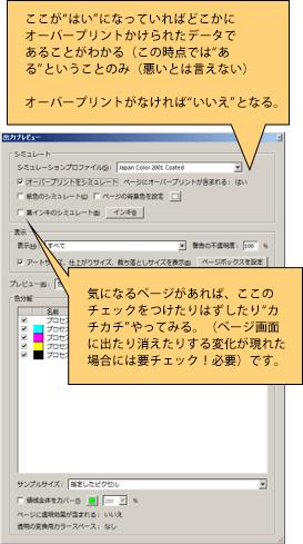 白抜き文字 印刷されない pdf