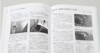モノクロ(黒1色)印刷