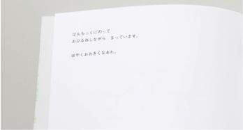モノクロ(黒1 色)印刷